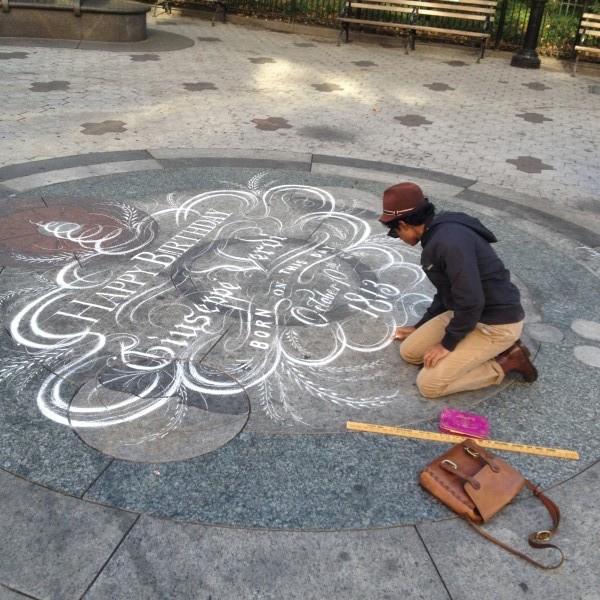 Rajiv Surendra chalk art