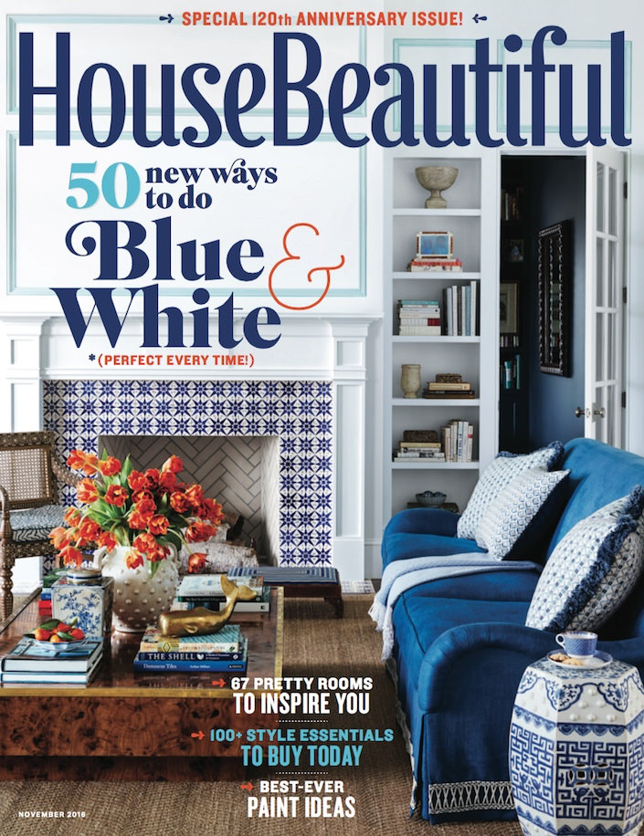Sneak Peek: House Beautiful Celebrates 120 Years