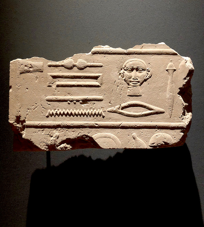 Egyptian hieroglyphic fragment from Charles Ede at TEFAF New York Fall 2017