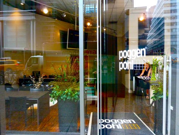 Poggenpohl NYC showroom seen on BlogTour